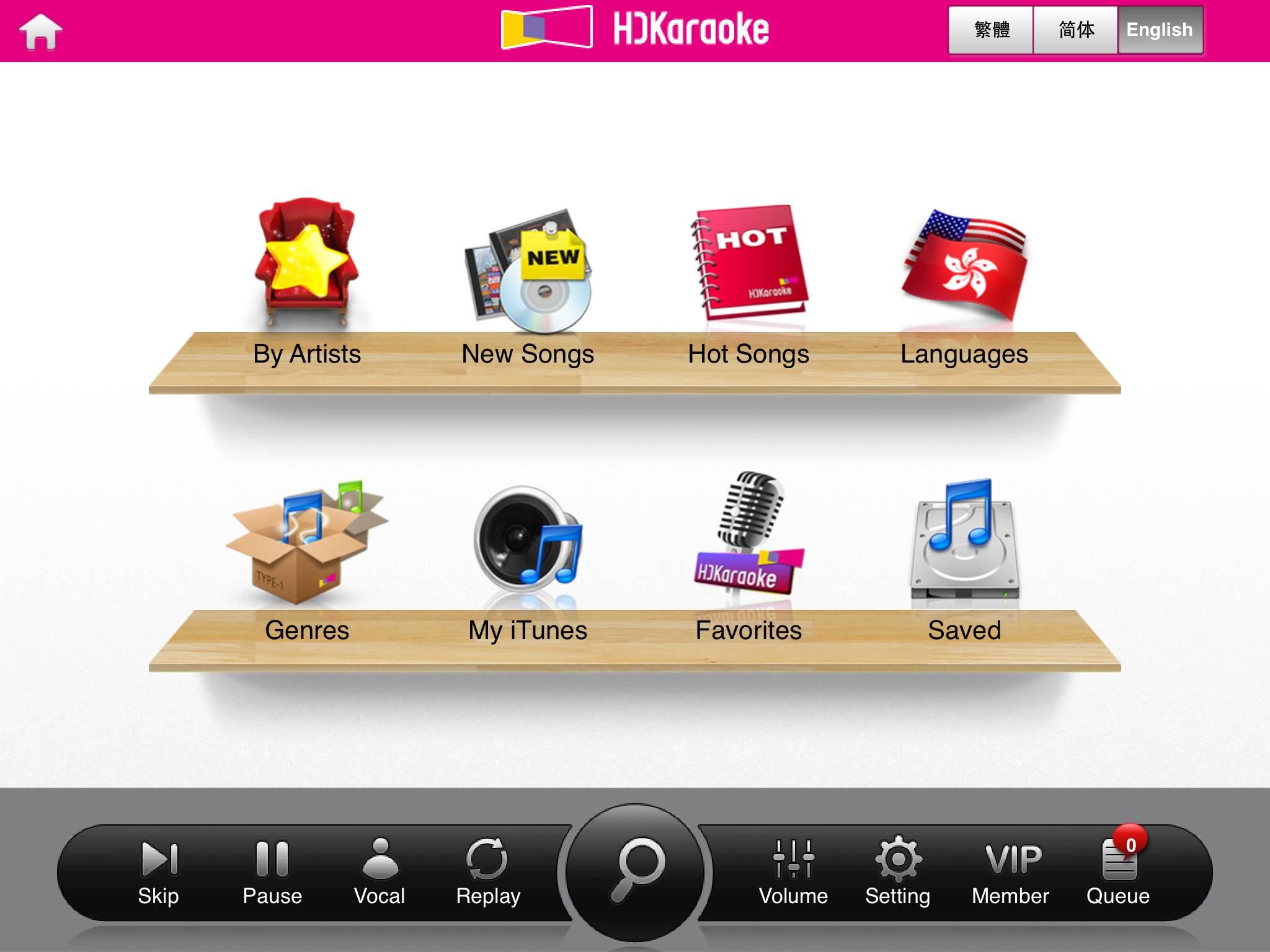 App Control - HDKaraoke - The Smartest Streaming Karaoke